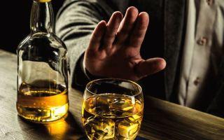 Как отказаться от алкоголя самостоятельно + 10 советов и видео
