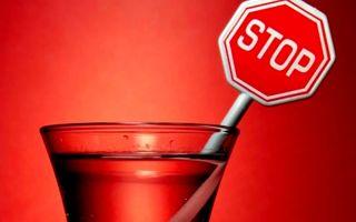Вред алкоголя на организм человека + 10 фактов и видео