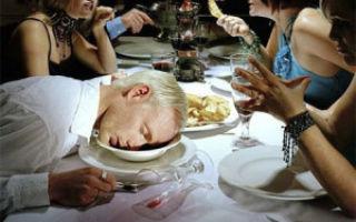 Как пить и не пьянеть + 10 секретов и видео