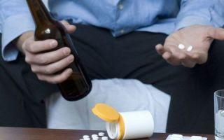 Антибиотики и алкоголь? + 10 важных фактов и видео